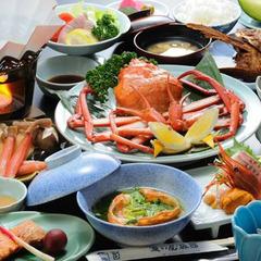 【部屋食or個室食事処確約】 カニをお腹いっぱい食べたいあなたは必見!海鮮&蟹三味グルメプラン♪