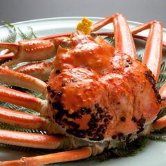 【熱々ゆで蟹900g付懐石】 タグ付越前蟹付き懐石プラン 蟹まま付 〜ゆで蟹コース〜[K012]