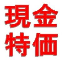 【現金特価】春の大特価セール!お値打ちおまかせ会席プランが今だけ9.500円(税込10.450円)〜