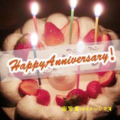 【記念日プラン】「誕生日や記念日を素敵にお祝い!ホールケーキ付〜ハッピーアニバーサリー」