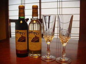 【現金特価】バースデー&大切な記念日を素敵に乾杯♪オリジナルワイン付き