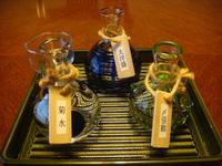 越後の銘酒三酒(三種)◆きき酒プラン