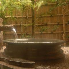 温泉とエステorマッサージでお肌つやつやプラン 貸切風呂無料つき♪