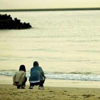 【カップルプラン】おひとり様半額♪ 〜海辺の宿で好評の温泉とお食事で2人のまったり休日〜