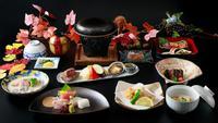 【50歳以上】ご夕食無料グレードアップ特典付!スタンダードプラン料金で一番人気の彩り会席