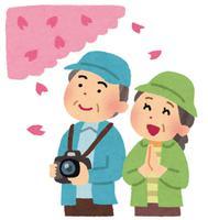 【人気】朝はゆ〜くりの〜んびり過ごせるレイトチェックアウトプラン【お昼12時まで】