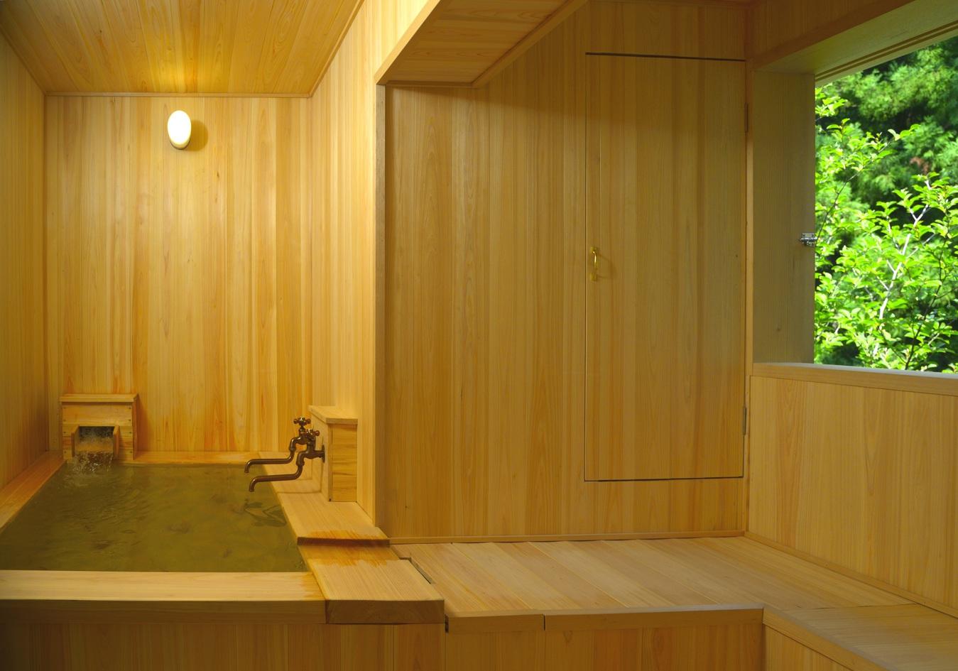 赤城高原温泉 山屋蒼月 関連画像 16枚目 楽天トラベル提供