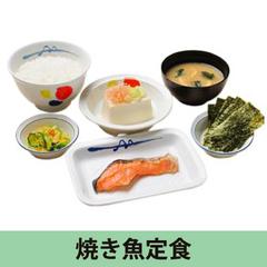 お馴染み!「松屋(徒歩2分)」の朝定でご飯をちゃんと食べようプラン♪