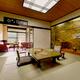■木の館■-2階 禁煙室-<お部屋食/鶴の膳>