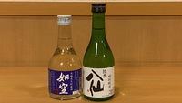 【巡るたび、出会う旅。東北】〜八戸市内酒造日本酒お土産付!〜