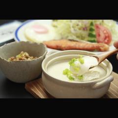 【温泉】朝食付きプラン