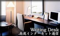 ◆朝食付◆お部屋タイプおまかせ もしかしてアップグレード?プラン