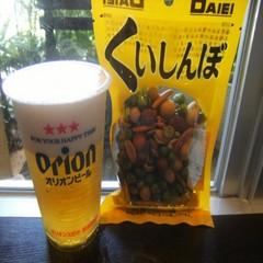 【ビューホテルズおすすめ!】生ビール&おつまみ付きプラン