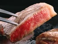 【満腹ディナープラン】 天然温泉・総桧風呂 & 2倍! Lサイズ黒毛和牛ステーキの創作料理フルコース