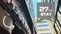 【最大27時間】ロングSTAY イン15時〜翌18時アウト※当日15時までキャンセル無料!