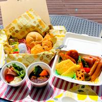 【1日組数限定/二食付】朝食はガーデンテラスでモーニングBOXを囲んで♪ピクニックプラン
