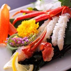 【当館人気】地物の極上の活カニを1人に2杯!2種類の活蟹を愉しむ!