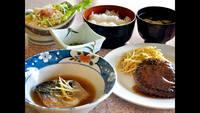 【スタンダード・夕朝2食付】日替わり定食★美味しくリーズナブル!