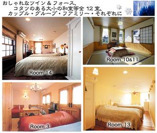 ■ビジネス・出張ひとり一部屋も可能な素泊「現金特価プラン」