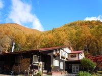 温もりの湯宿【カントリーハウス渓山荘】