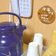 ■1日2組!貸切風呂付■湯村のいで湯を独占!お日にち限定プラン(火鉢会席)