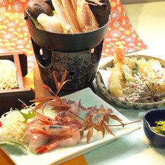 【一人鍋会席プラン】ちょこっとずつ色々と…お手ごろ価格で楽しむかに料理