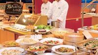 さき楽【早期割引45】シェフの料理を愉しむ!選べる夕食付プラン♪[夕朝食付]