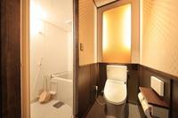 【楽天限定】和室でゆっくり♪無料貸切露天でゆったり♪草津の温泉満喫プラン!