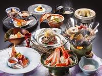 【お食事処「湯の里」】冬の特別御膳 ☆☆1ランクUPの和会席膳