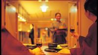 【食事処】旬を感じる会席を半個室のテーブル席で/季節の御膳(冬)★☆☆<湯の里>
