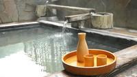 【露天風呂でドリンク一杯付き】お食事処湯の里で召し上がる特別御膳★★☆【平日限定】