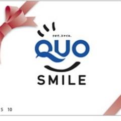 QUOカード(1000円分)&とり天定食♪2食付きプラン