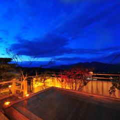 【平日限定】2組様限定で天空風呂「浮雲」を30分貸切風呂無料♪カップル&ご夫婦におすすめプラン