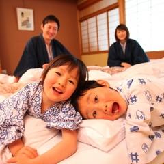 【お子様歓迎】 幼児宿泊料無料!小学生は半額の家族旅行プラン 【家族旅行】