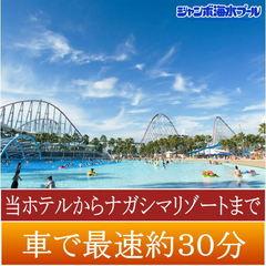 【夏休み】ファミリー・カップルプラン♪アウト12時♪ プラネタリウム迄徒歩2分