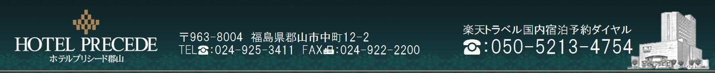 【TOP】