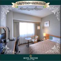 【デイユース/2名様向け】ホテルでゆっくり、のんびり日帰りプラン