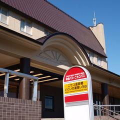 【ファイナルスキー☆|和食膳】<アンヌプリ専用8時間券付>冬のニセコで滑り納め!!