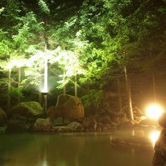 【早割30|和食膳】<季節・旬を感じる味わい>ニセコの大自然と自家源泉「美肌の湯」を愉しむ