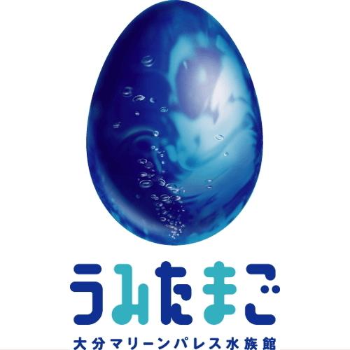 【うみたまご入場チケット付】大分ENJOY☆サポートプラン