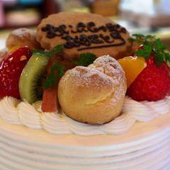 【お誕生日・記念日をケーキでお祝い】記念日旅行プラン<1泊2食付>