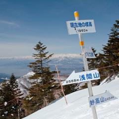 50才からのスキー旅行 朝食付き 【室数限定】