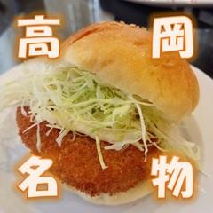 【BEST RATE+朝食】シンプルステイ☆朝食付きプラン☆ルームシネマ見放題!