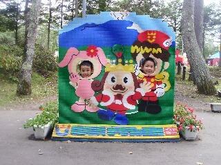 おもちゃ王国入園券付きファミリープラン