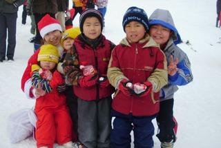 【すべっ得】草津温泉スキー場・1日リフト券付・1泊2食付 「現金特価」