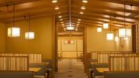【お日にち限定】絶景露天風呂満喫♪ご夕食は、和食膳【浅間-Asama-】