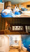 オーシャンビュー特別室・船のお部屋「湊(みなと)」【禁煙】