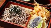 選べる2食付!【夕食は信州諏訪名物!】【お部屋までお運びします☆】プラン!