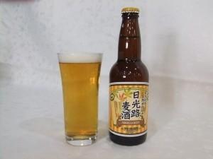 地酒or地ビール付きプラン