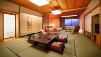 P【和洋室】和室12畳+ツイン(禁煙) 3階〜5階